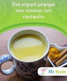 Herbal Cure, Herbal Remedies, Health Remedies, Natural Remedies, Health Quiz, Allergy Remedies, Alternative Treatments, Eating Organic, Basel