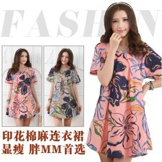 2014 New printed dress for women plus size flower floral summer linen dress loose casual woman dress tunic pink,grey M~XL £8.49