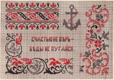 Free Easy Cross, Pattern Maker, PCStitch Charts + Free Historic Old Pattern Books: 1899 - Alphabet and embroidery album on canvas Cross Stitch Boarders, Cross Stitch Art, Simple Cross Stitch, Cross Stitch Alphabet, Cross Stitch Designs, Cross Stitching, Cross Stitch Patterns, Easy Cross, Russian Embroidery