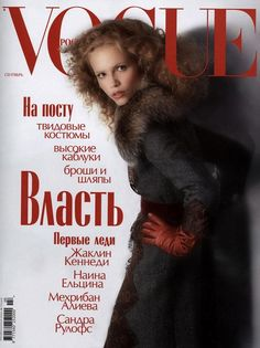 60 covers Vogue Paris May and June-July Vogue Russia September by Karl Lagerfeld. Vogue Australia October by Thomas Nutzl. Vogue Nippon January by Craig McDean. Vogue Magazine Covers, Fashion Magazine Cover, Fashion Cover, Vogue Covers, Natasha Poly, Russian Fashion, Vogue Australia, Cover Model, L'oréal Paris