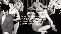 """""""а ты такая"""" караоке муз.Олега Сапегина,сл. Анатолия Жукова"""