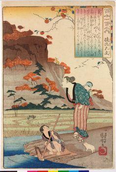 One Hundred Poems by One Hundred Poets / Sarumaru Dayu / Kuniyoshi