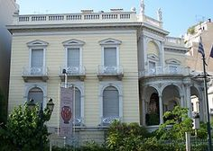 Bauhaus, Old Greek, Greek Beauty, Greek House, Athens Greece, Old Buildings, Neoclassical, Ancient Greece, Exterior Colors