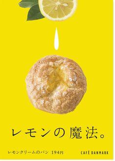 Food Poster Design, Menu Design, Food Design, Flyer Design, Japanese Branding, Ice Cream Poster, Mother Recipe, Typography Logo, Graphic Design Illustration