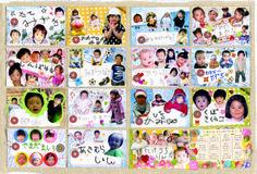 誰でもカンタン♪個人ページ大攻略!!の画像 | 卒園アルバムの手作りアイデア、素材集ブログ