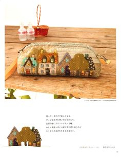 One World Fabrics: Shop | Category: Nick and Dent Books | Product: Small & Lovely Patchwork Bags and Goods 308-0-ND