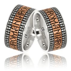 Verighete cu motive traditionale ROMANIA Aur, Bangles, Bracelets, Napkin Rings, Rings For Men, Wedding Rings, Engagement Rings, Floral, Shoes