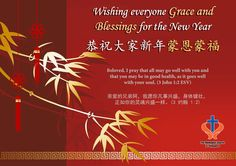 Wishing all Chinese a Blessed Chinese New Year!   www.facebook.com/Methodist.SG/photos/1365555993486503