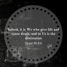 Quran 50:43