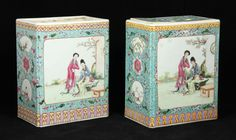 PR. CHINESE FAMILLE ROSE SQUARE VASES Asian Collections Auction | Kaminski Auctions 2/22