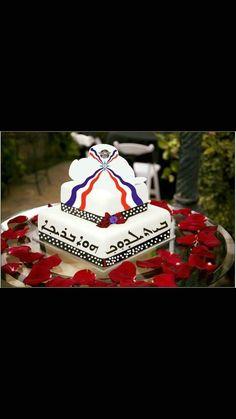 Assyrian flag cake Happy Birthday in Assyrian writing