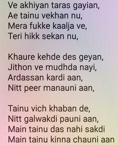 101 Best Punjabi quotes images in 2019   Punjabi poetry
