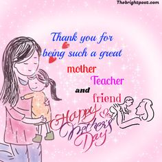 Mothers Day Dp, Mothers Day Images, Dp For Whatsapp, Sleepless Nights, Special Day, Thankful, Teacher, Thoughts, Sayings