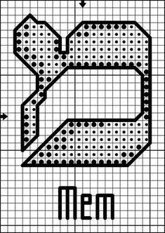 Large Hebrew Alphabet - Mem LETTER 16