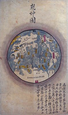 Korean World Map circa 1800