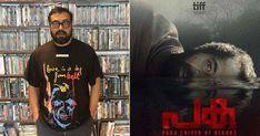 Anurag Kashyap's Malayalam Production 'Paka' To Premiere At Toronto Film Festival