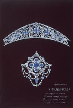 Romanov Sapphire Tiara (Borrowed from the Russian Tiara Collection); Worn At: Coronation of King Philip Royal Crown Jewels, Royal Crowns, Royal Tiaras, Tiaras And Crowns, Russian Jewelry, Royal Jewelry, Fine Jewelry, Jewellery Sketches, Jewelry Drawing