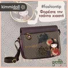Kimmidoll τσάντα ώμου με καπάκι από τη Graffiti! Διαθέσιμη και σε μαύρο - μπορντώ - λαδί -> http://graffiti.gr/products_by_sub_cat/6/1/kimmidoll #graffitisa #kimmidoll
