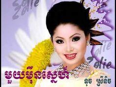 Moy Meun Snae,Khmer Song Touch Sunnix,Touch Sreynich Collection, Khmer M...