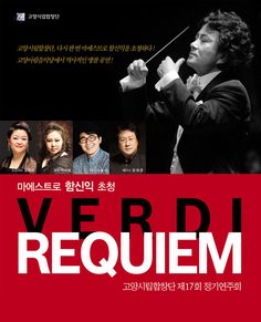 Poster for Verdi's Requiem. Na Seung seo, Korean tenor, sang in this performance; in the poster, he is pictured wearing a blue sweater.