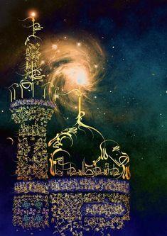 Art Discover Eid decoration eid mubarak eid party city why is eid celebrated eid today Photos Islamiques Motifs Islamiques Art Arabe Mekka Islamic Wall Art Art Asiatique Islamic Wallpaper Islamic Art Calligraphy Arabic Art Arabic Calligraphy Art, Arabic Art, Islamic Images, Islamic Pictures, Motifs Islamiques, Art Arabe, Mekka, Islamic Posters, Islamic Paintings