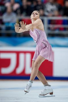 Elena Radionova of Russia performs during the ladies' free skating event at the 2016 Rostelecom Cup