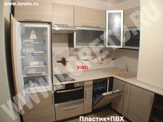 French Door Refrigerator, French Doors, Kitchen Appliances, Closet, Emerald, Home Decor, Diy Kitchen Appliances, Home Appliances, Armoire