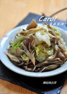 Carol 自在生活  : 舞菇燒白菜 Stir fry cabbage and mushroom! Simple Goodness :) Vegan & Vegetarian friendly ;)
