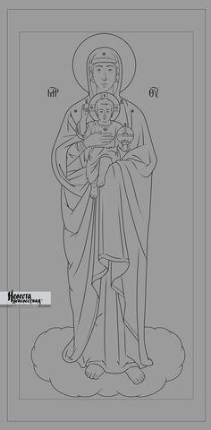 Образ Божией Матери «Валаамская» Religious Icons, Religious Art, Coloring Books, Coloring Pages, Christian Artwork, Byzantine Icons, Orthodox Icons, Black And White Design, Line Drawing