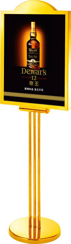 American Style Advertisement Sign Stand-Poster Display