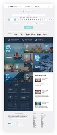 Flighthunter on Web Design Served