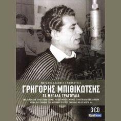 Greek Music, Literature, Movies, Movie Posters, Masters, Literatura, Master's Degree, Films, Film Poster