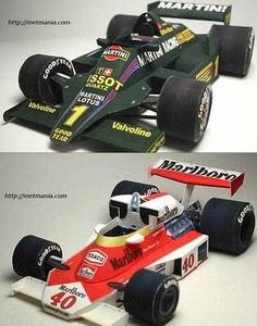 Formula One Car Paper Model Paper Model Car, Paper Car, Paper Models, Cardboard Toys, Paper Toys, Printable Crafts, Printables, Mo Willems, Paper Magic