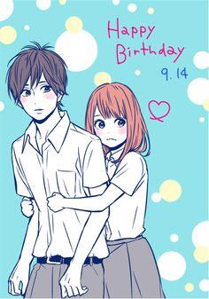 september 14, happy birthday Kakeru <3