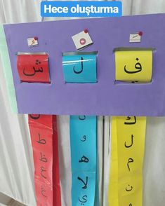 No photo description available. Preschool Learning Activities, Alphabet Activities, Fun Learning, Arabic Alphabet For Kids, Arabic Alphabet Letters, Islam For Kids, Arabic Lessons, Teaching Aids, Letter A Crafts