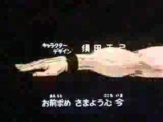 「北斗の拳」 OP1