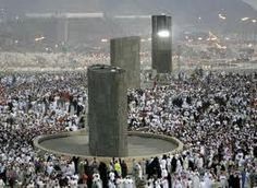 Secrets of Haram (Glorification of Almighty Allah) Place of Humbleness for Human   Urdu Movies  Secrets of Haram (Glorification of Almighty Allah) Place of Humbleness for Human, in this part , explained about the complete days of Hajj in short and told about the Ending rituals of Hajj for Hajjis, Really it is very hard to leave Makkah and Madina, Makkah and Madina are not only cities , these are places of Glorification of Allah, Almighty. These two cities are places of Humbleness for us,
