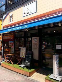 Polar Bear Cafe at Takadanobaba