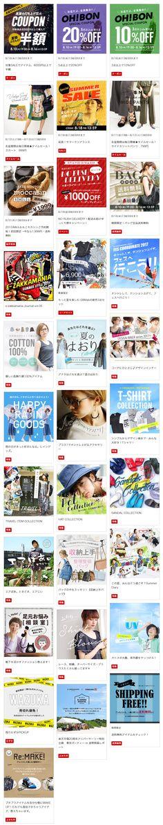 Web Banner Design, Web Design, Graphic Design, Fashion Banner, Social Media Ad, Japan Design, Typography Fonts, Flyers, Advertising