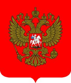 Roman eagle red shield at the door of Mayer Rothschild's first commerce. Rothschild means Red Shield in German