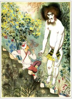 "Jiri Trnka - Aladin and the Magic Lamp - Illustration for ""Tales from the Arabian Nights"" Hans Christian, Traditional Stories, Winter Fairy, Fairytale Art, Naive Art, Arabian Nights, Book Illustration, Illustration Children, Illustrators"