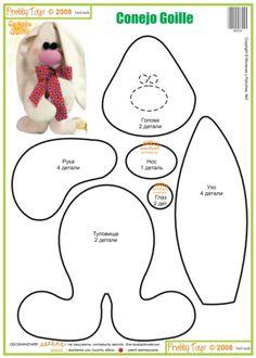 кощей игрушка выкройка: 21 тыс изображений найдено в Яндекс.Картинках
