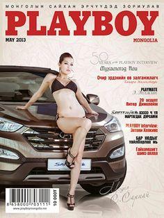 Playboy (Mongolia) May 2013  with Sarnai Saranchimeg on the cover of the magazine