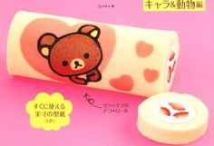 """""""Deco Roll"""" cake tutorial-the text is in Japanese but maybe you can suss it."""