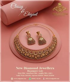 You don't need an occasion to wear Classy & Elegant & We are a call away Visit: ndjgold.in Email: office Gold Bangles Design, Gold Jewellery Design, Diamond Jewellery, Amrapali Jewellery, Diamond Choker, Diamond Necklaces, Gold Necklaces, Gold Choker, Bridal Jewellery