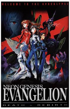 Evangelion Neon Genesis Death and Rebirth Anime Poster 11x17 – BananaRoad