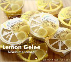 広島れもん舎 広島レモンジュレ レモンゼリー 風季舎