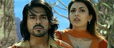 Film Screening Room: Magadheera - A Telugu Action Epic Film Images, Actors Images, Ram Photos, Adventure Stories, Cute Love Pictures, Cute Baby Videos, Actor Photo, Indian Movies, God Of War