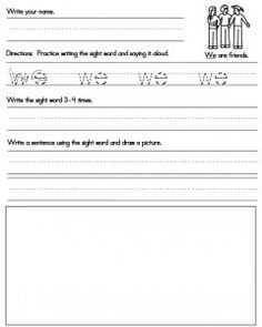 Kindergarten Sight Word Worksheets Are The Perfect Exercise To ...