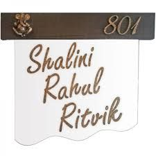 13 Best Customized Name Plates Designs Images Name Plate Design